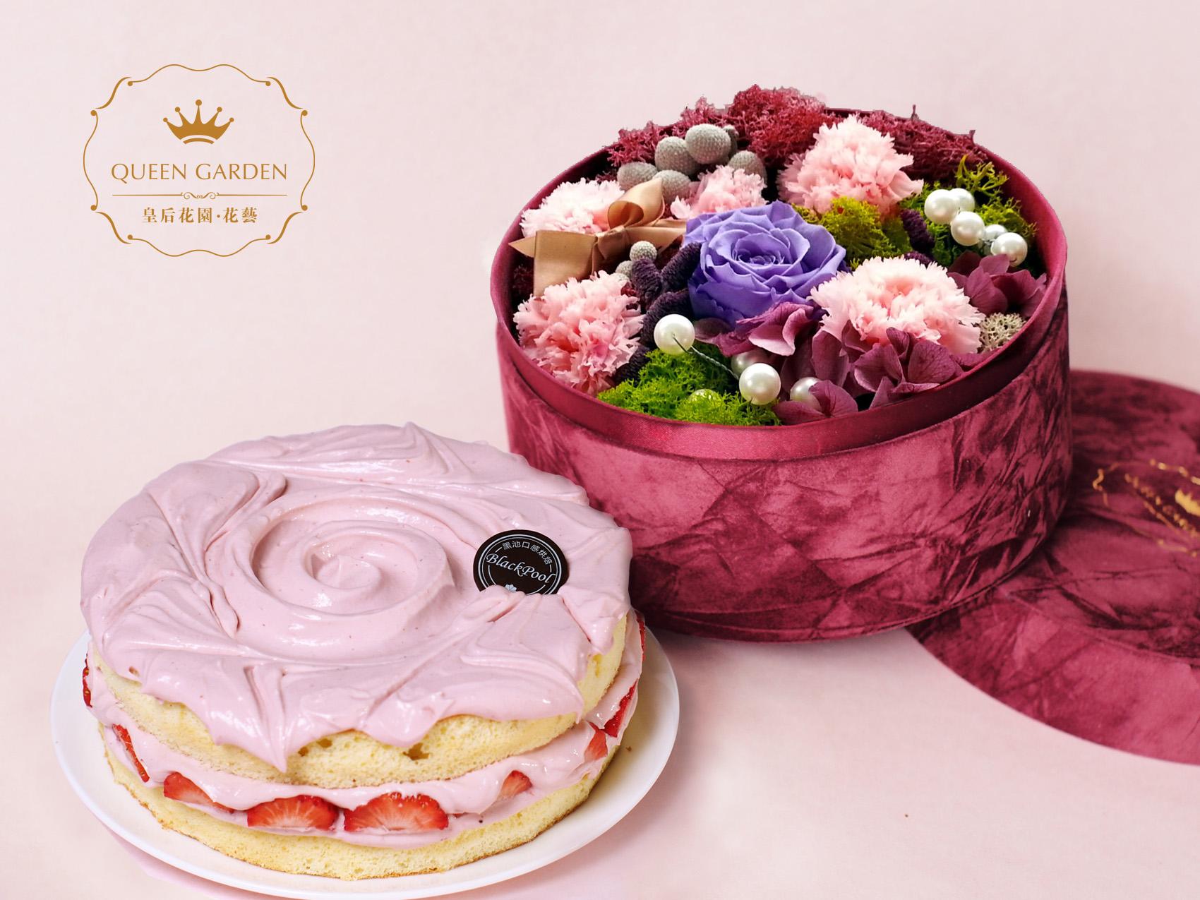 深圳顶级欧式甜点专家